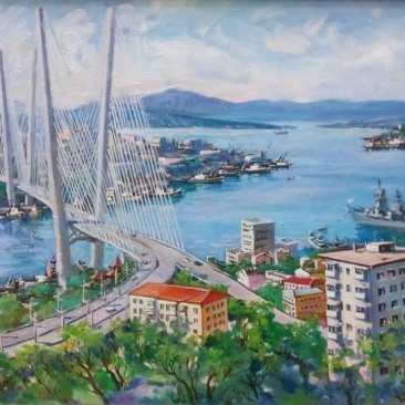 Волобуева О.Б. Мост через бухту Золотой Рог х.м. 46х56см